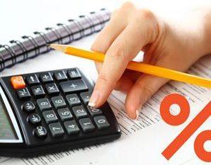 калькулятор процентов от числа