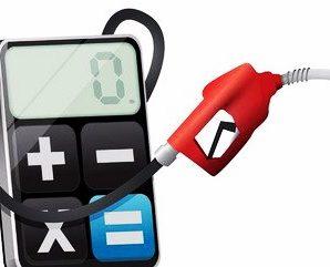 Калькулятор расхода топлива автомобиля онлайн